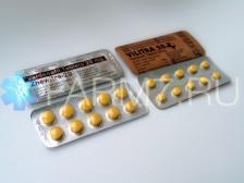 Жевитра 20 мг поступили на склад