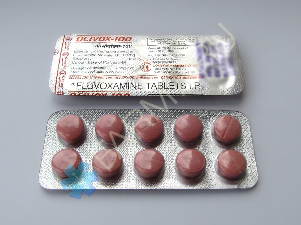левитра и антидепрессанты