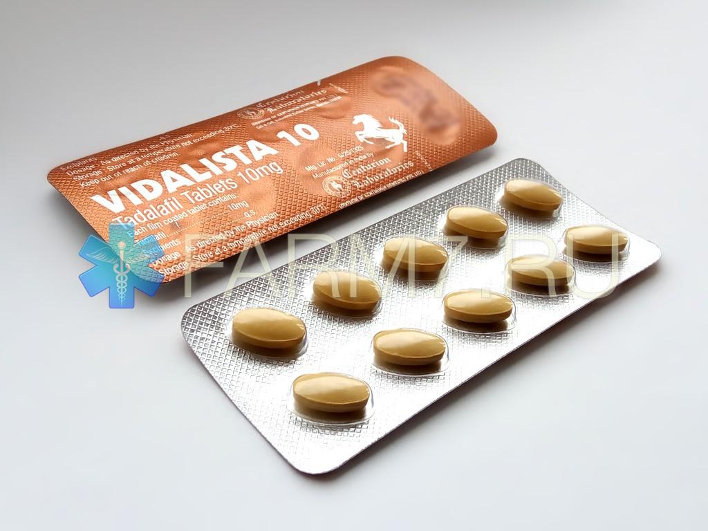СИАЛИС Купить в Аптеке Цена Отзывы Инструкция
