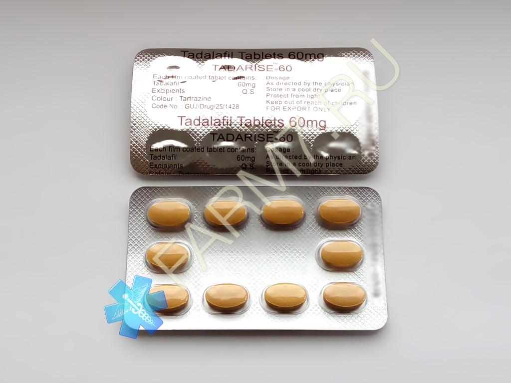 Online Pharmacy - Save 50-90 » Buy Generic Viagra From Uk
