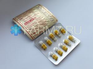 Венлафаксин 75 мг