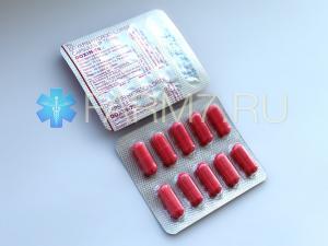 Доксепин 75 мг