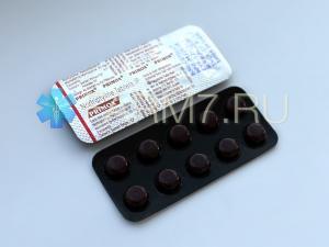 Нортриптилин 25 мг