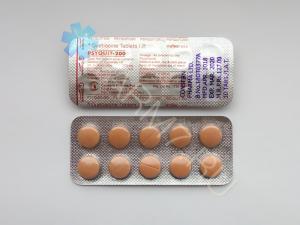 Кветиапин 200 мг